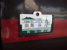 2009081103.JPG